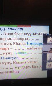 WhatsApp Image 2020-04-20 at 11.01.19 (1)